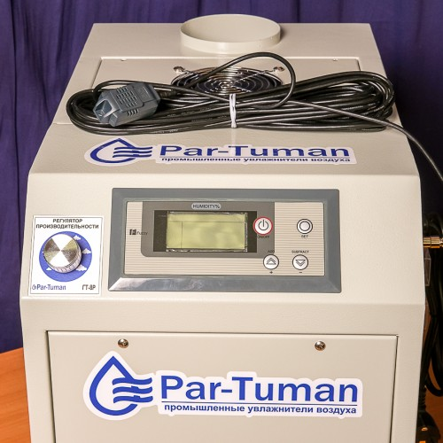 Промышленный увлажнитель воздуха ГТ-1х110-8Р