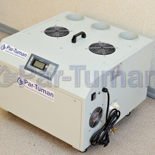 Промышленный увлажнитель воздуха ГТ-42-3-100